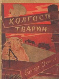 book-753
