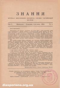 book-7534