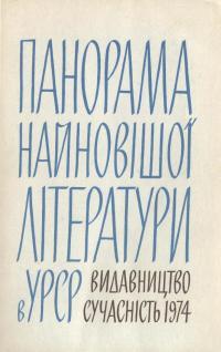 book-7535