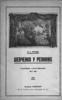 book-7537