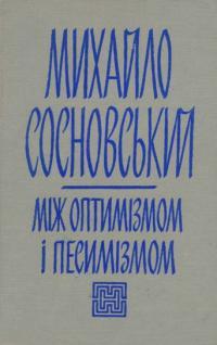 book-7540