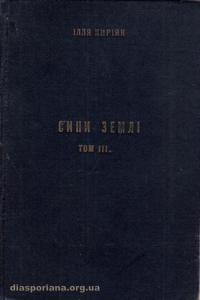 book-7542