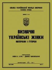 book-7545