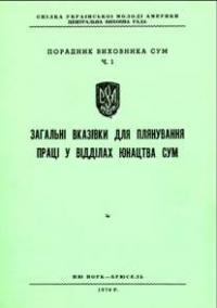 book-7547