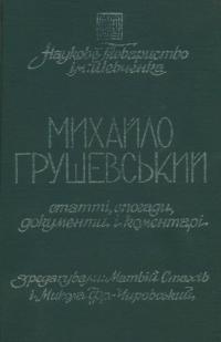 book-7548