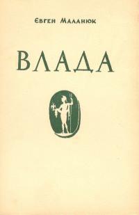 book-755