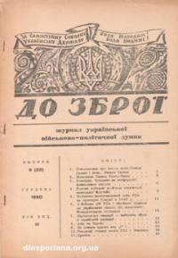 book-7552
