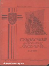 book-7553