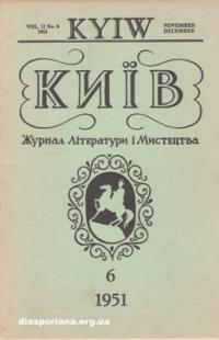 book-7554