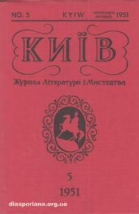 book-7555
