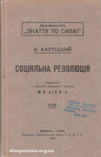 book-7556