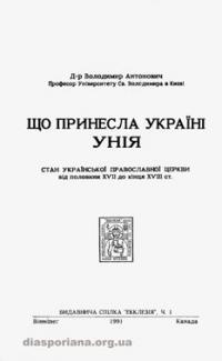 book-7559