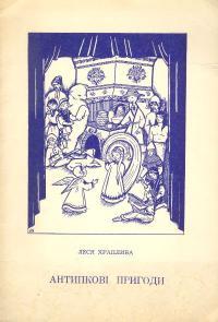 book-756