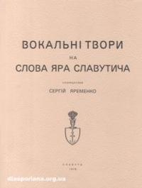 book-7563