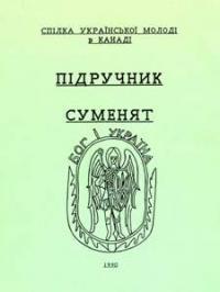 book-7564