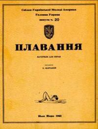 book-7566