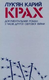 book-7567