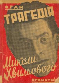 book-757
