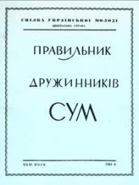 book-7570
