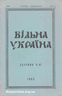 book-7571