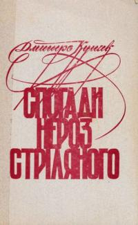 book-7574