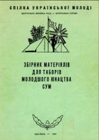 book-7575