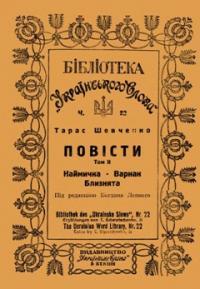 book-7580