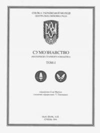 book-7581