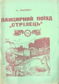 book-7582