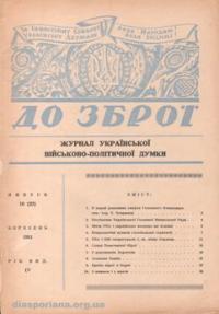 book-7584