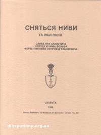 book-7586