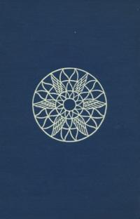 book-7590