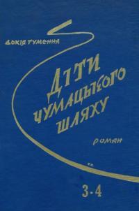 book-7592