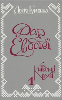 book-7593