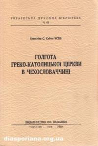 book-7595