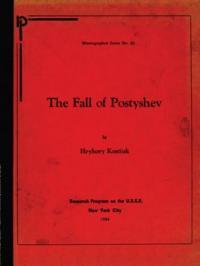 book-7603