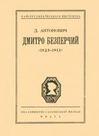 book-7606