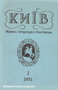 book-7608