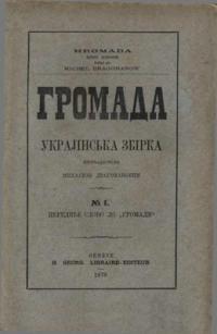 book-7615