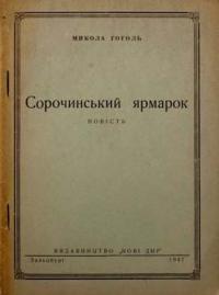 book-7617