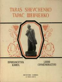 book-7619
