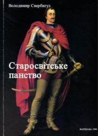book-7629