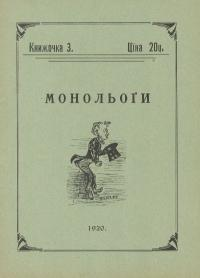 book-763