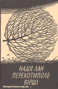 book-7630