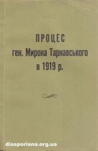 book-7632