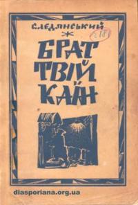 book-7633