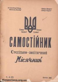 book-7634