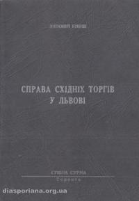 book-7636