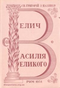 book-7637