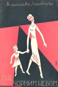 book-7639